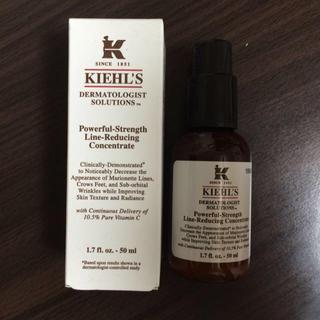 キールズ(Kiehl's)のキールズ新品ビタミン美容液(美容液)