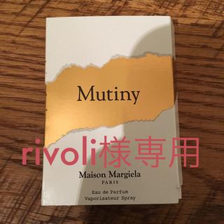 マルタンマルジェラ(Maison Martin Margiela)の新品未使用 マルジェラ 香水セット(香水(女性用))