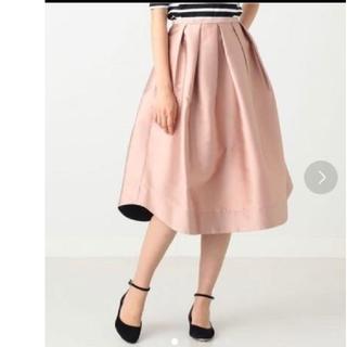 デミルクスビームス(Demi-Luxe BEAMS)の新品未使用 CLASSY掲載 Demi-Luxe BEAMS スカート(ひざ丈スカート)