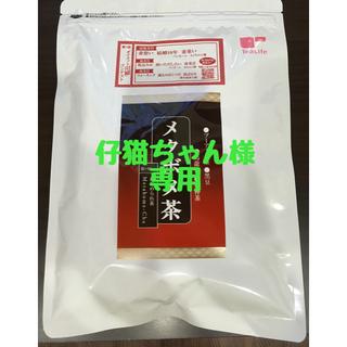 ティーライフ(Tea Life)の【仔猫ちゃん様専用】メタボメ茶(健康茶)