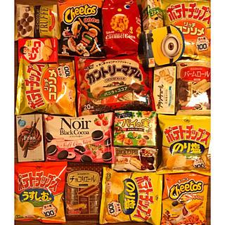 お菓子 詰め合わせ 大量(菓子/デザート)