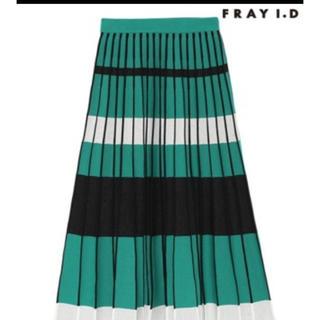 フレイアイディー(FRAY I.D)の値下げ!新品タグ付き FRAY I.D プリーツボーダーニットスカート(ロングスカート)