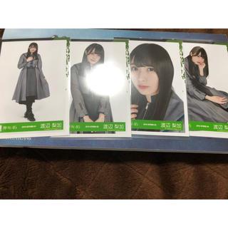 ケヤキザカフォーティーシックス(欅坂46(けやき坂46))の欅坂46 生写真 渡辺梨加(アイドルグッズ)