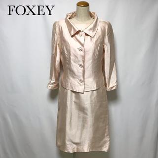 フォクシー(FOXEY)のFOXEY フォクシー  スーツ ワンピース セットアップ  Mサイズ(スーツ)