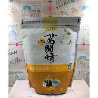 台湾 立頓 特選茉莉花茶 (ジャスミン茶)(茶)