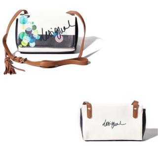 デシグアル(DESIGUAL)の新品♡デシグアル ショルダーバッグ ホワイト系 大幅お値下げ‼️(ショルダーバッグ)