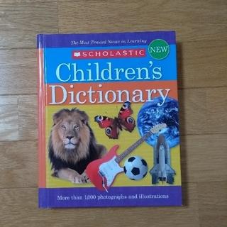 英英辞典 scholastic children's dictionary(洋書)
