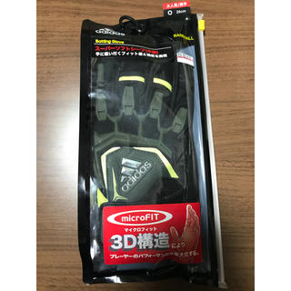 アディダス(adidas)の新品未使用 adidas 野球 革手 グローブ(グローブ)