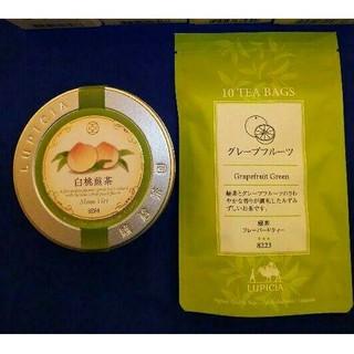 ルピシア(LUPICIA)のk様専用☆LUPICIA  セット(茶)