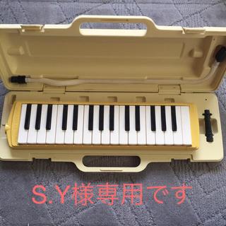 スズキ(スズキ)のS.Y様専用です   鍵盤ハーモニカ  スズキ(ハーモニカ/ブルースハープ)