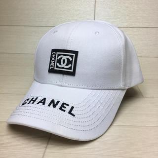 シャネル(CHANEL)の【 CHANEL シャネル 】ロゴ キャップ 即日発送!送料無料!  (キャップ)
