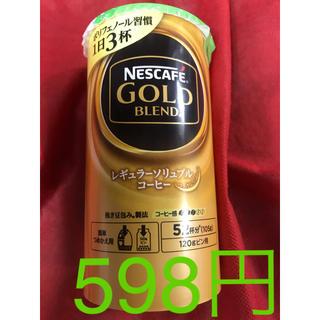 ゴールドブレンド105g  おまとめ時の割引単価598円(茶)
