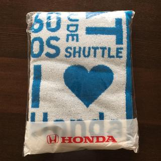 ホンダ(ホンダ)のHONDA オリジナルバスタオル(タオル/バス用品)