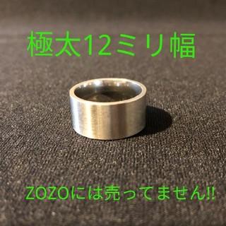 極太リング 19サイズ【直径約20ミリ】(リング(指輪))
