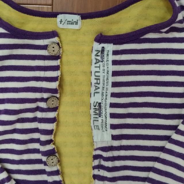 t/mini(ターカーミニ)のターカーミニ カーディガン 120 キッズ/ベビー/マタニティのキッズ服 女の子用(90cm~)(カーディガン)の商品写真