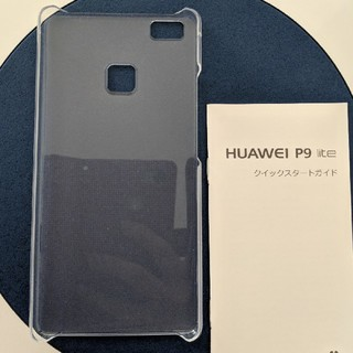 アンドロイド(ANDROID)の新品HUAWEI P9 liteスマホケース(モバイルケース/カバー)