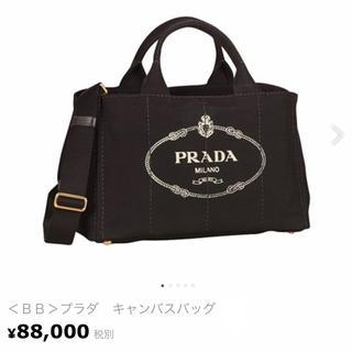 f9fe63dc5014 3ページ目 - プラダ チェーンバッグの通販 1,000点以上 | PRADAを買う ...