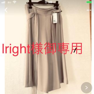 ローズティアラ(Rose Tiara)のローズティアラ42  ワイドパンツ ➕プリーツスカート(ひざ丈スカート)