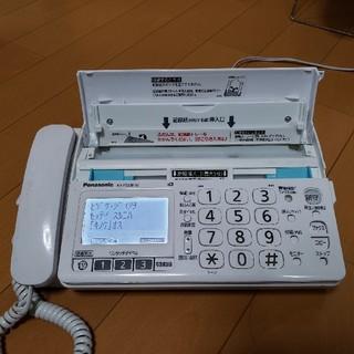 パナソニック(Panasonic)のFAX付き電話機 Panasonic KX-PZ200-W ややジャンク(OA機器)
