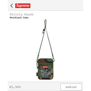 シュプリーム(Supreme)のSupreme Utility Pouch Woodland Camo(ショルダーバッグ)