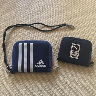 アディダス(adidas)の財布  アディダスとプーマ(財布)