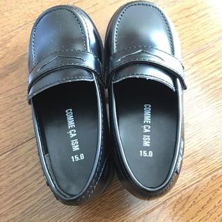 コムサイズム(COMME CA ISM)の革靴 15cm COMME CA ISM 男の子(フォーマルシューズ)