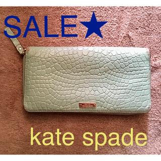 1ed74f2bbd5c ケイトスペードニューヨーク(kate spade new york)のケイトスペード 本革 ウォレット 財布