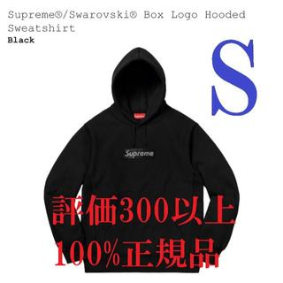 シュプリーム(Supreme)のSサイズ Supreme Swarovski Box Logo Hooded(パーカー)