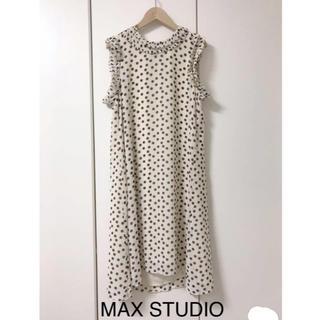 マックスマーラ(Max Mara)の新品 MAX STUDIO マックススタジオ ドット柄ワンピース M(ひざ丈ワンピース)