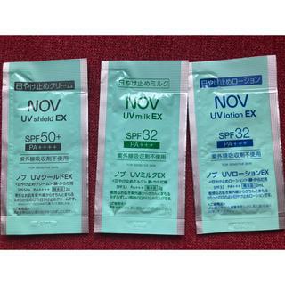 ノブ(NOV)のNOV 日焼け止め 3種類(日焼け止め/サンオイル)