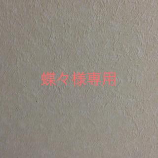 セイカツノキ(生活の木)の【生活の木】★新品 マスク&ハーブティー(パック/フェイスマスク)