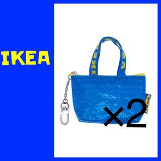 イケア(IKEA)のIKEA KNÖLIG コインケース キーホルダー 2つ  (コインケース)