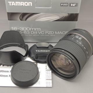 タムロン(TAMRON)のchunn2様専用タムロン ニコン16-300mmF3.5-6.3DiII VC(レンズ(ズーム))