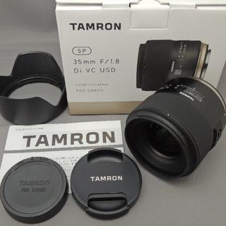 タムロン(TAMRON)のタムロン EOS用35mmF1.8Di VC(レンズ(単焦点))