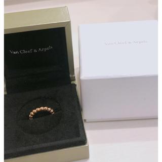 ヴァンクリーフアンドアーペル(Van Cleef & Arpels)のペルレ ラージサイズ 45(リング(指輪))
