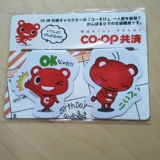 COOP しおり(しおり/ステッカー)