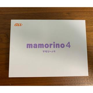 キョウセラ(京セラ)の☆新品未使用★mamorino4 プリンセスパープル(携帯電話本体)