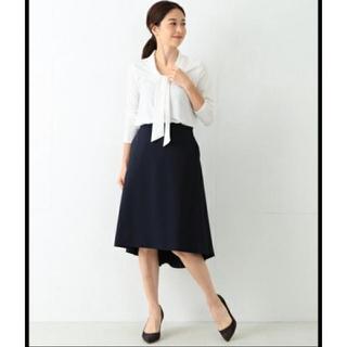 デミルクスビームス(Demi-Luxe BEAMS)のデミルクスビームス*バックフレアーAラインスカート[38] ネイビー(ひざ丈スカート)