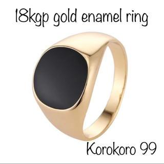 18kgp ゴールド ブラックエナメル リング 【20号】(リング(指輪))