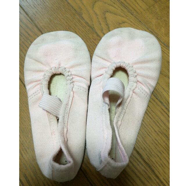 CHACOTT(チャコット)のチャコット バレエシューズ 20センチ レディースの靴/シューズ(バレエシューズ)の商品写真
