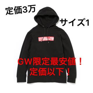 サカイ(sacai)の本日限定価格!定価3万!最安sacai fragment パーカー 1(パーカー)