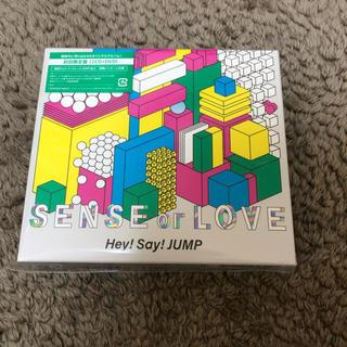 セクシー ゾーン(Sexy Zone)のSorLアルバム(アルバム)