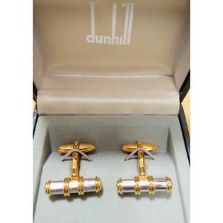 Dunhill - dunhillダンヒル カフスセット