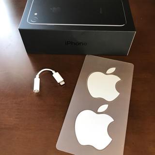 アップル(Apple)のiPhone7 Appleのシール 変換アダプタ 純正(変圧器/アダプター)