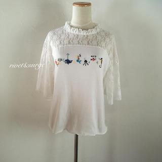 リベットアンドサージ(rivet & surge)の値下げ rivet&surge♡新品 海刺繍レースハイネックプルオーバー(Tシャツ(半袖/袖なし))