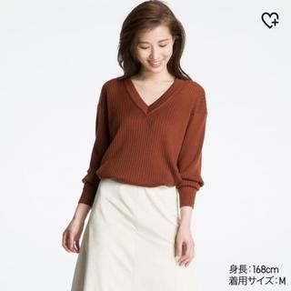 ユニクロ(UNIQLO)のUNIQLO メリノブレンドリブVネックセーター(ニット/セーター)