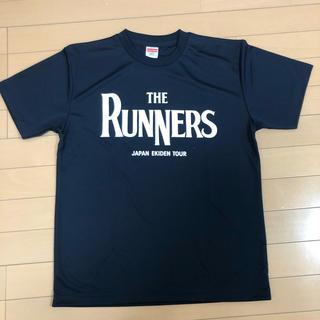 【非売品】ジャパン駅伝ツアー Tシャツ(ウェア)