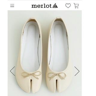 メルロー(merlot)のみぃさん☆様 専用(バレエシューズ)