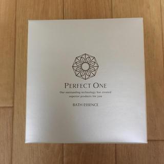 パーフェクトワン(PERFECT ONE)のパーフェクトワン  バスエッセンス  新品未開封品(入浴剤/バスソルト)