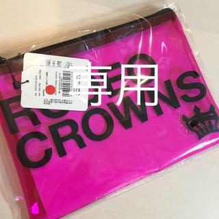 ロデオクラウンズワイドボウル(RODEO CROWNS WIDE BOWL)の※ポン様専用☆ありがとうございますm(_ _*)m(ポーチ)